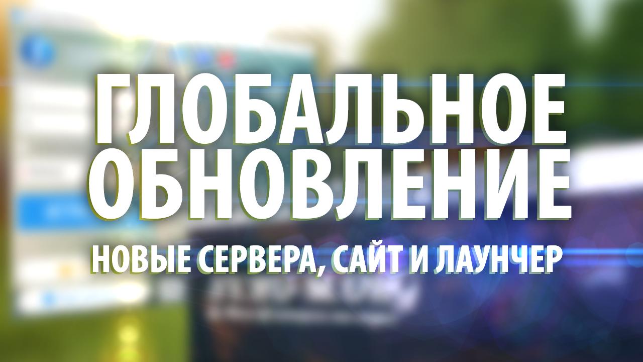 Ru m org скачать майнкрафт 1.7.10